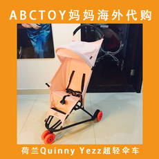 Three-wheel stroller Quinny Yezz