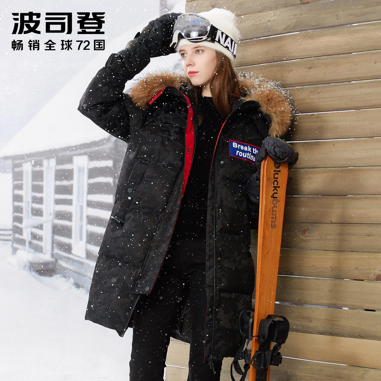 波司登女鹅绒中长款大毛领韩版运动时尚加厚户外羽绒服B70142018