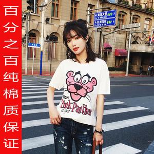 实拍纯棉短袖t恤女装2018夏装新款韩版宽松百搭学生短款体恤