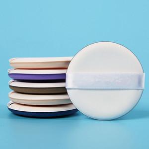【多片装】气垫粉扑 非乳胶 干湿两用BB霜专用 圆形粉扑 葫芦粉扑