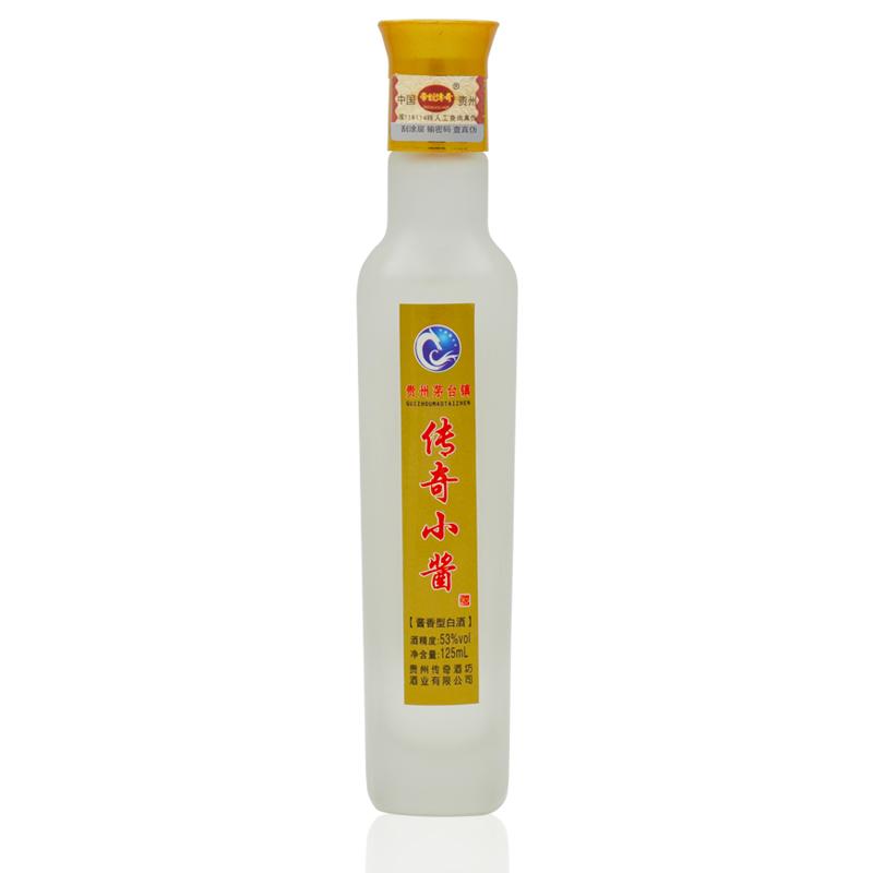 贵州传奇小酱香型白酒特125ml一支装