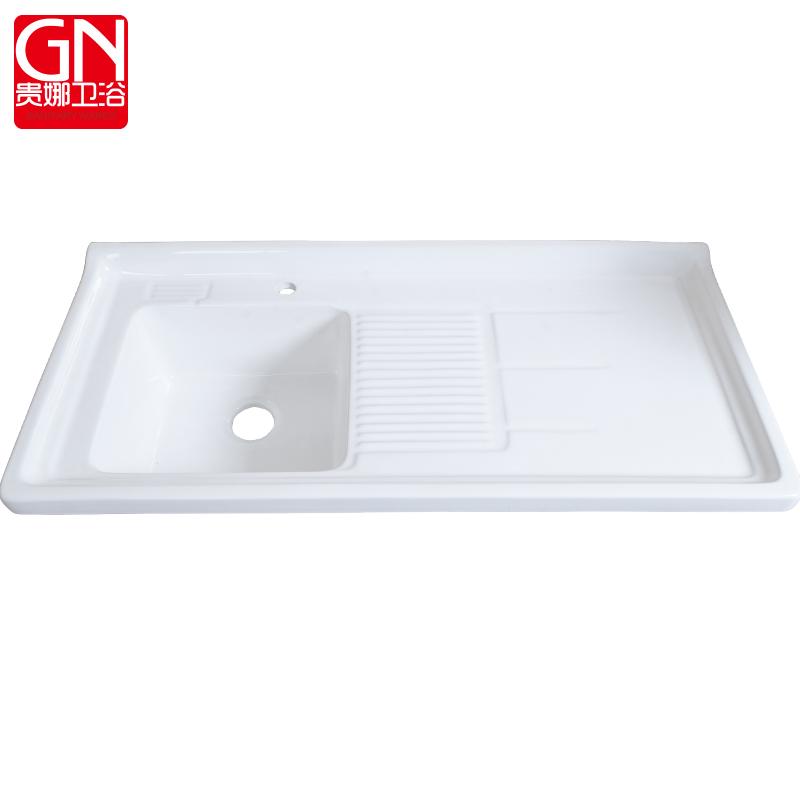 贵娜陶瓷洗衣盆带搓板阳台一体洗衣池洗衣机台面加深洗衣槽洗漱台