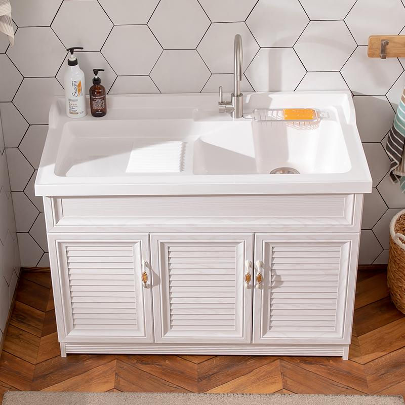 贵娜卫浴洗衣柜阳台太空铝浴室柜组合洗衣池洗衣台盆支持定制切角