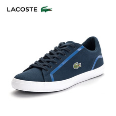 Gym shoes Lacoste 31spm0053 16 LEROND