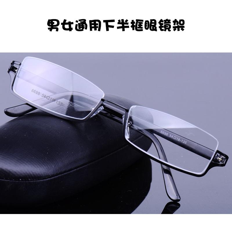 诗蒙下边框倒框眼镜架平光下半框近视老花眼镜框男女款倒挂方型