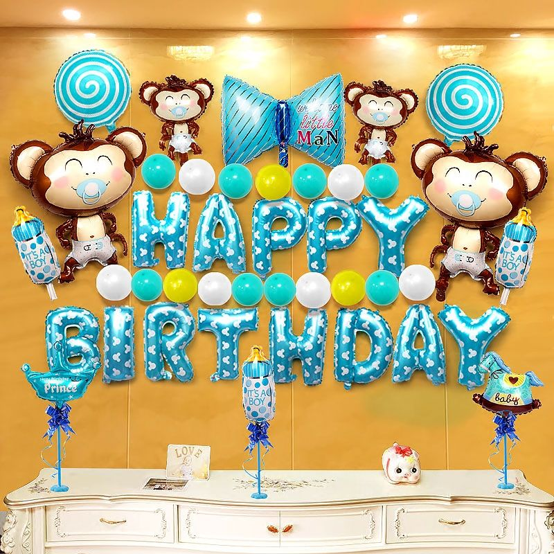 Baby 1 Year Old Children Happy Birthday Party Layout Background Wall Decoration Supplies Aluminum Balloon Package