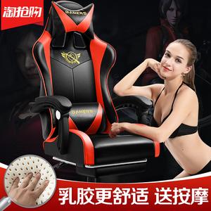 艺无止电竞椅家用人体工学升降办公椅竞技椅子游戏椅转椅电脑椅子