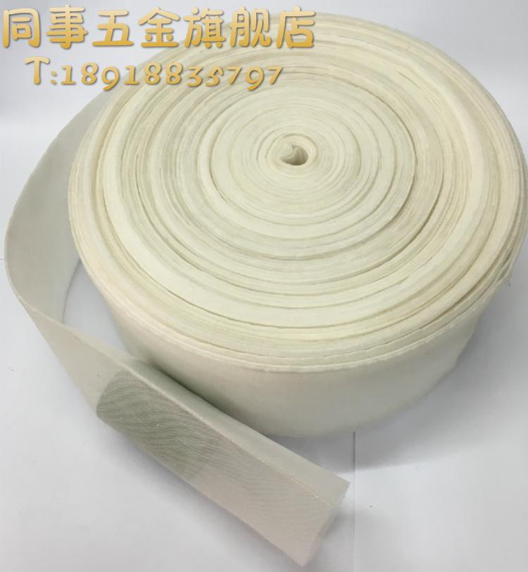 涤纶网带 过滤套网 耐腐蚀网套 过滤网带 一卷50米 一卷起卖