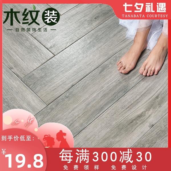 木纹砖200x1000仿实木木地板砖北欧卧室阳台仿古砖防滑地...