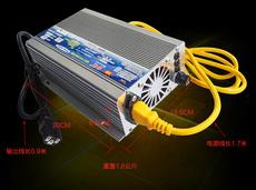 Зарядное устройство для электромобиля Huarui 10,115