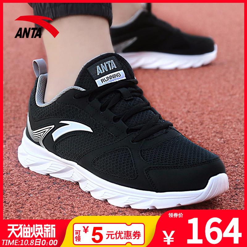 安踏男鞋运动鞋2018新款秋季男士正品跑步鞋网面透气休闲皮面鞋子