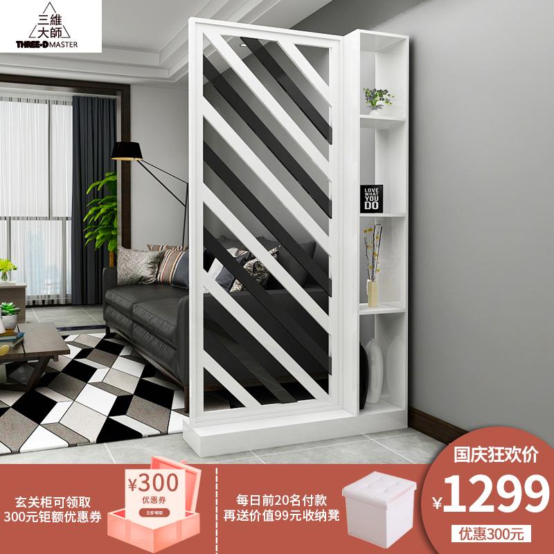 原创现代简约黑白双面间厅玄关柜隔断置物架屏风装饰柜隔断柜