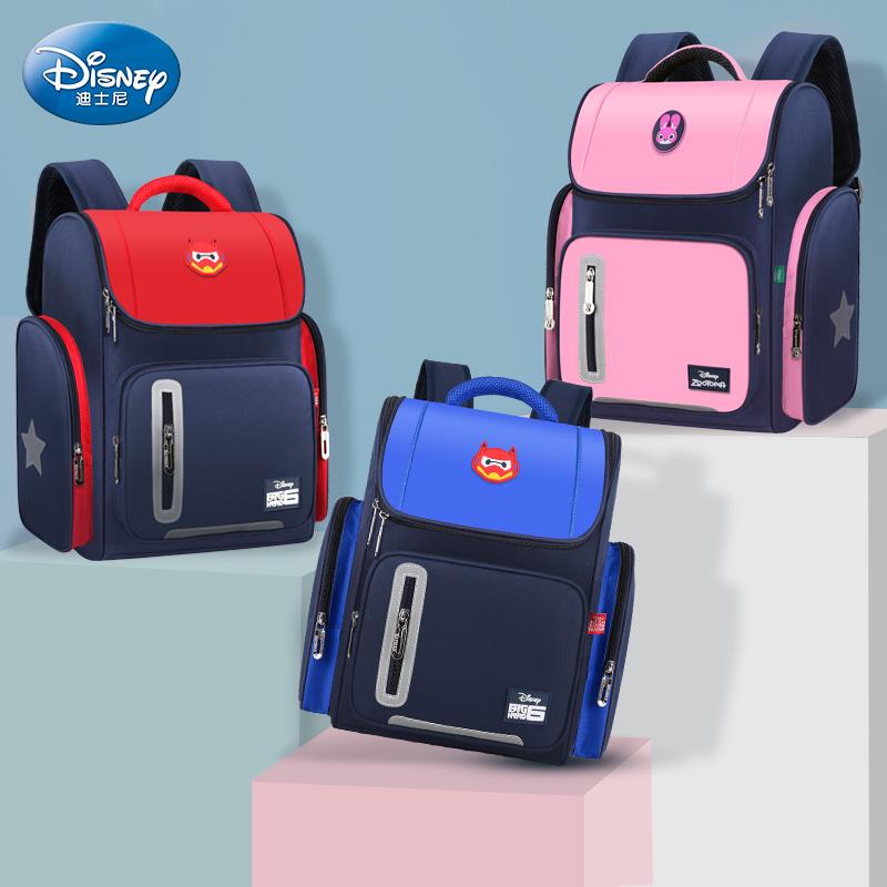 迪士尼儿童书包小学生一二年级三男童女童护脊椎减负轻便超轻背包