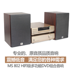 Аудиосистема Jbl MS802 CD/DVD Hifi