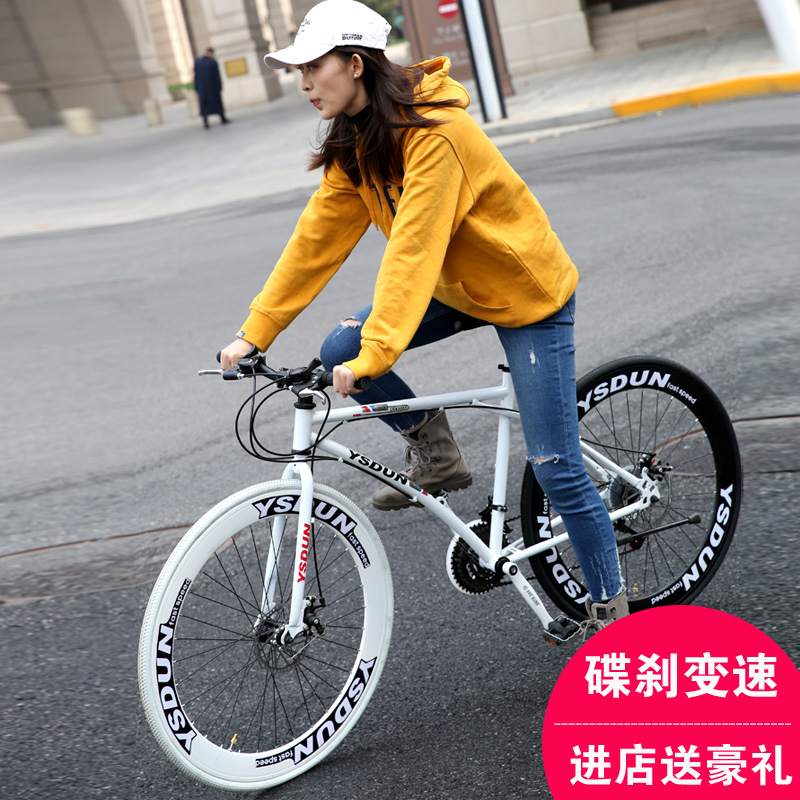 Variable speed dead fly bicycle male road racing net red bicycle double disc brake solid tire adult bicycle live fly