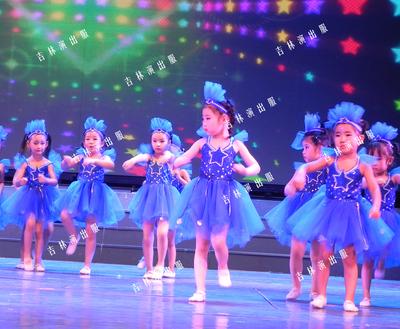 Children's Princess sequined Pengpeng dress performance dress kindergarten star sequined Dance Dress performance dress