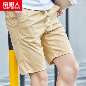 南极人休闲短裤男士夏季新款五分裤青少年韩版纯色潮流中裤5分裤