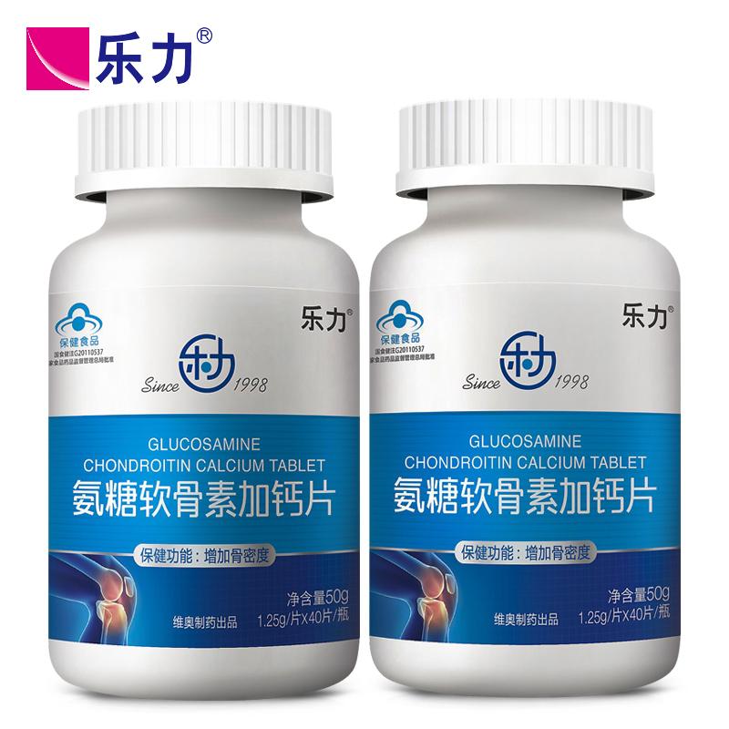 买1发3]美国乐力氨糖软骨素加钙片中老年人补钙硫酸氨糖维骨力