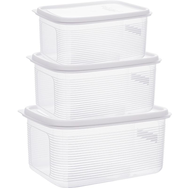日式大容量保鲜盒冰箱专用大号塑料家用果蔬密封盒冷冻食品收纳盒