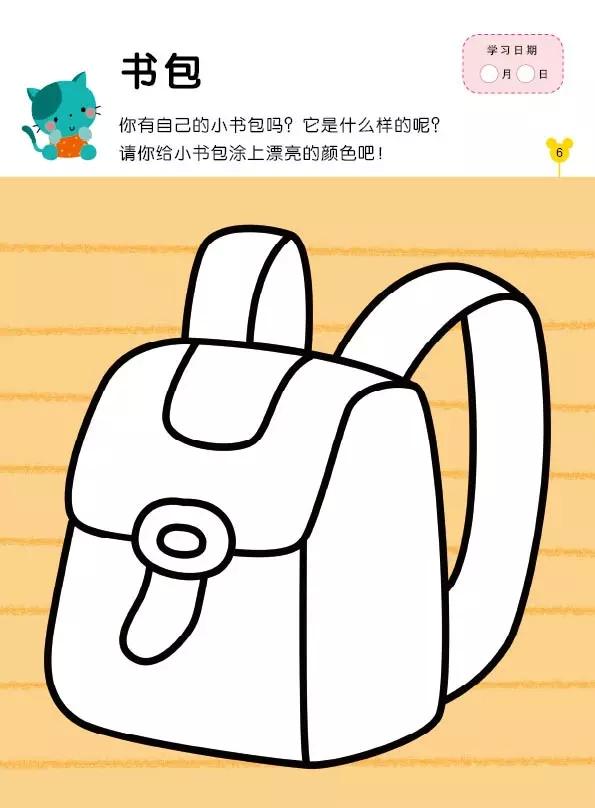 画(3-4岁①+②) 小红花图书 智力测试学画画幼儿童绘画本幼儿简笔画书图片