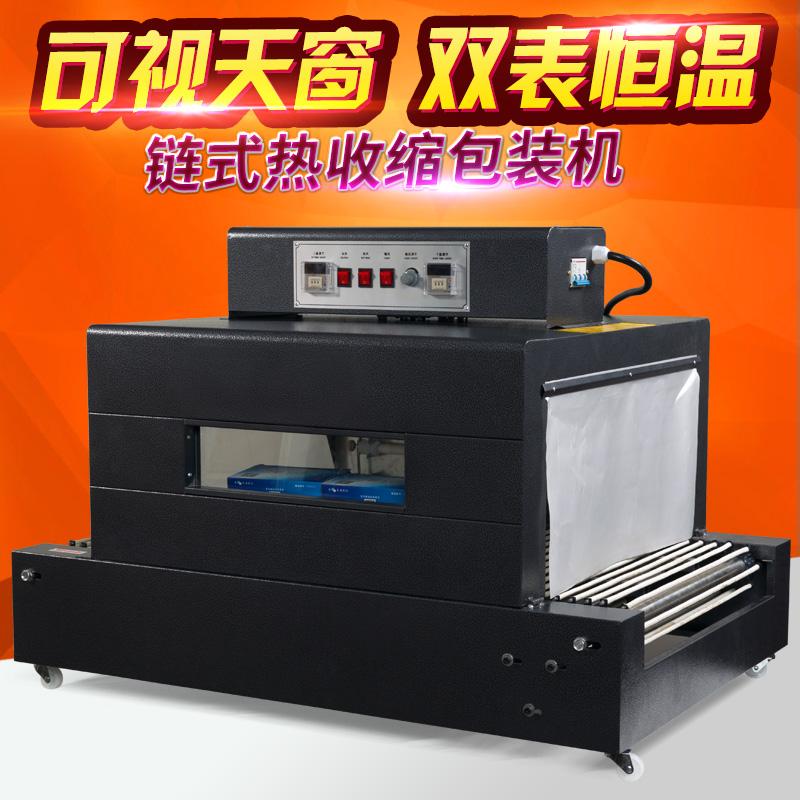 铁牛 BS-6030链式带天窗热收缩机 链式热收缩包装机 链式收缩膜机