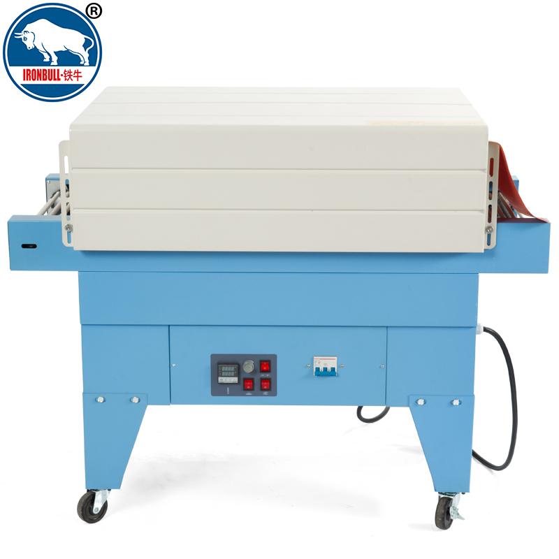 铁牛 BS-4525喷气式热收缩包装机 收缩膜包装机 喷气式热收缩机