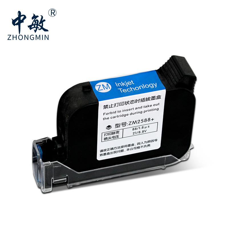 中敏ZM2588+高附着力喷码机专用快干墨盒 喷头一体式在线手持通用快干墨盒