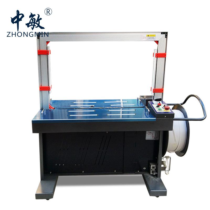 中敏MH-X201全自动打包捆扎机PP带热熔纸箱封箱机打包机 出口型