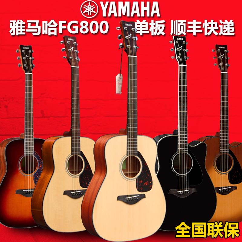 正品雅马哈吉他FG800单板民谣木吉它初学者弹唱FGX800C电箱41寸