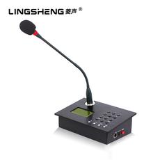 аудиотехника Ling ZH-IP208IP