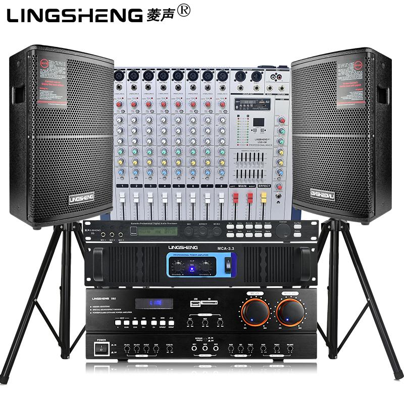 菱声 EA-200W会议音箱套装 家庭KTV家用专业卡包音响功放机5.1