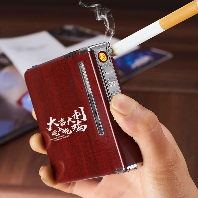 名士兄弟20支装便携充电打火机烟盒一体创意个性防风点烟器送男友