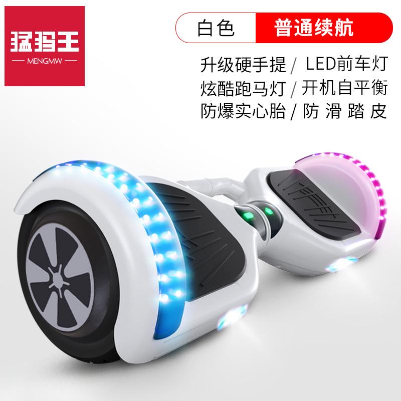 猛犸王 LB8 智能体感双轮平衡车 聚划算+天猫优惠券折后¥259包邮(¥479-220)2色可选