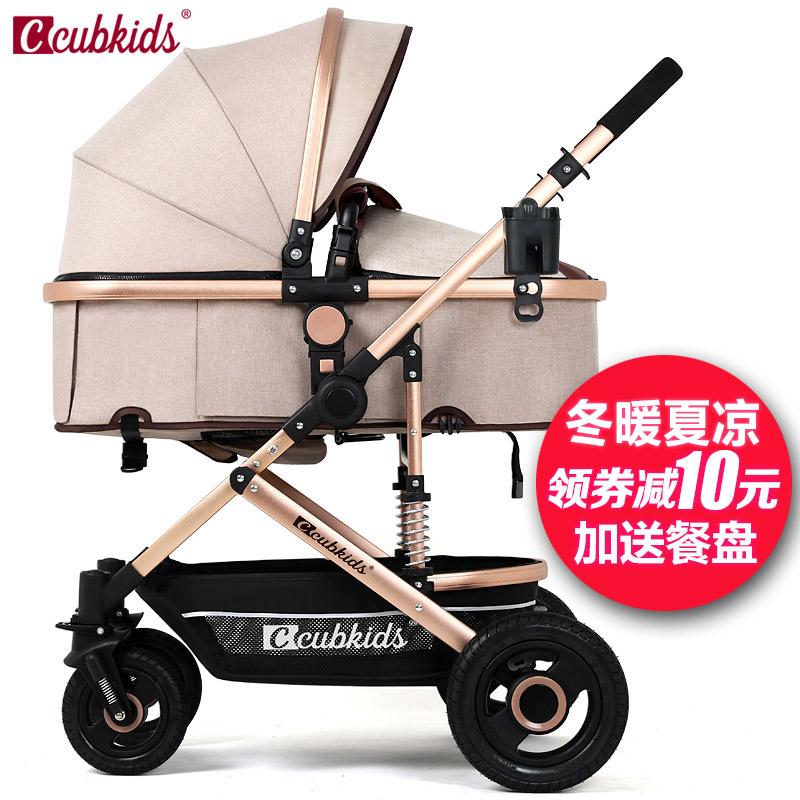 康乐宝婴儿推车高景观轻便可坐可躺折叠避震四轮宝宝婴儿车手推车