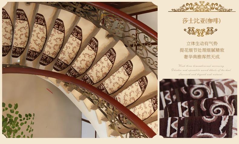 欧式地毯实木楼梯踏步垫