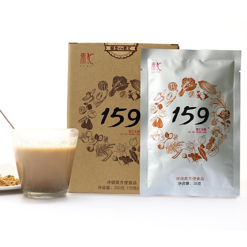 素汇官网159代餐粉素食全餐方便杂粮粥早餐官方旗舰店正品 买2送2