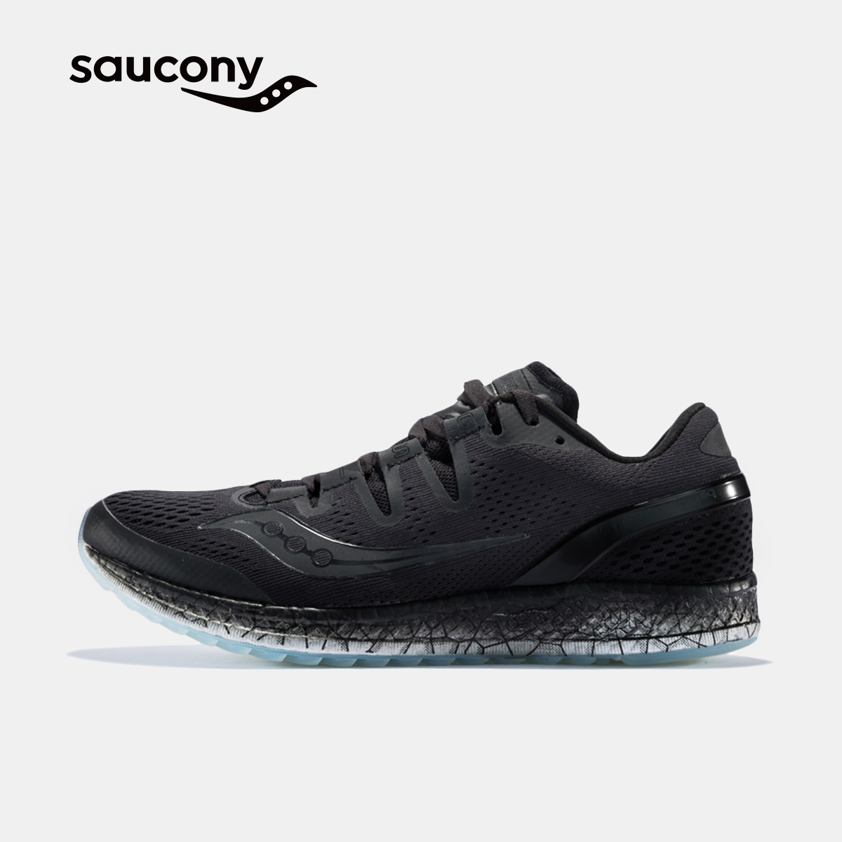 Saucony圣康尼FREEDOM ISO中性缓震跑鞋运动鞋女子跑步鞋S10355