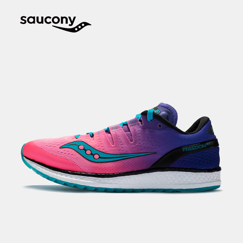 Saucony圣康尼新品 FREEDOM ISO 舒适缓震高端女跑步鞋 S10355-D