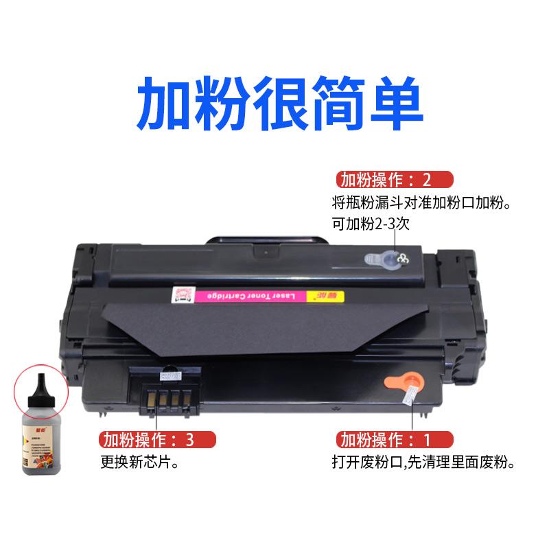 曼能适用三星scx-4623fh激光打印机硒鼓4601F 4600墨盒ML2526 2581N 1911 1915 SF651P打印机MLT-D1053S粉盒
