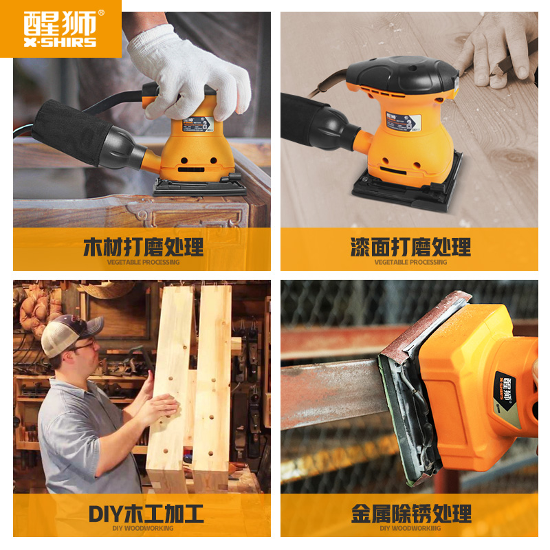 Lion Sandpaper Sanding Machine Furniture Wood Paint Flat Grinding Machine  Woodworking Polishing Machine Putty Electric Sandpaper Machine
