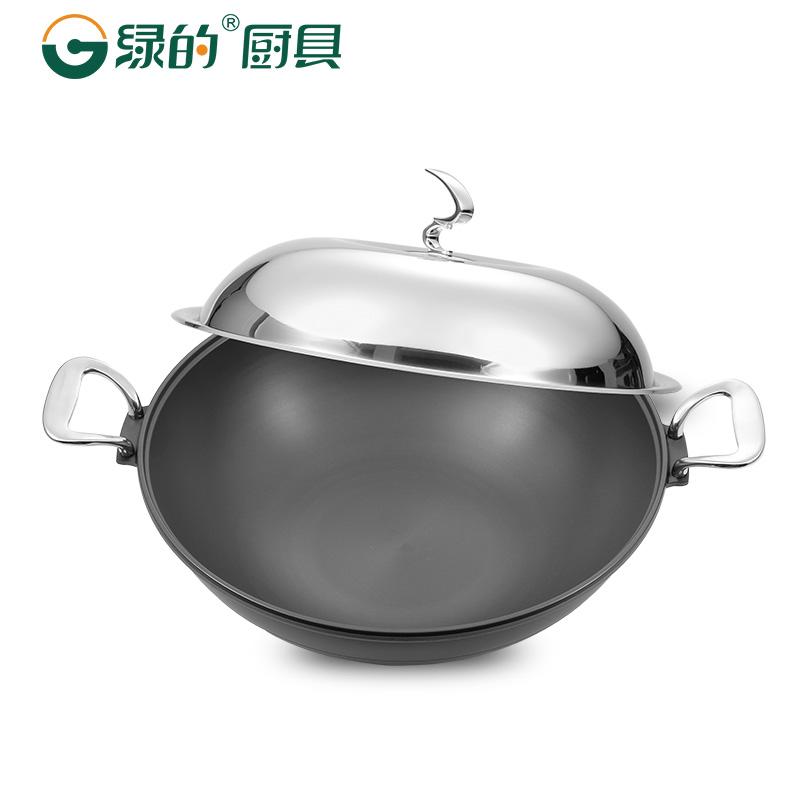 绿的42cm大容量双耳炒锅平底物理不粘锅不生锈少油烟燃气灶适用