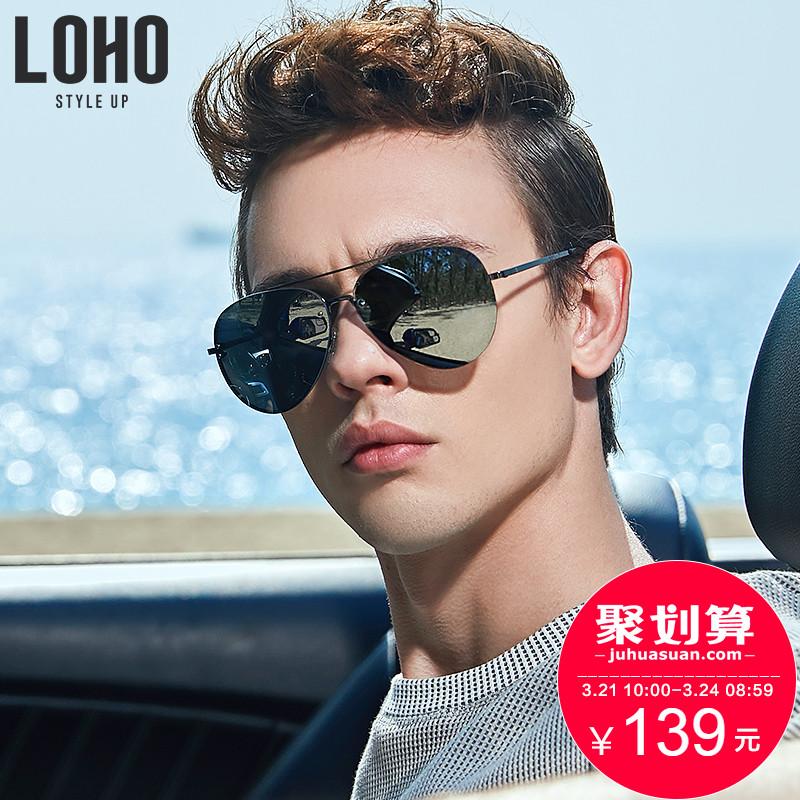 男士LOHO偏光太阳镜,司机驾驶蛤蟆镜飞行员太阳眼镜男