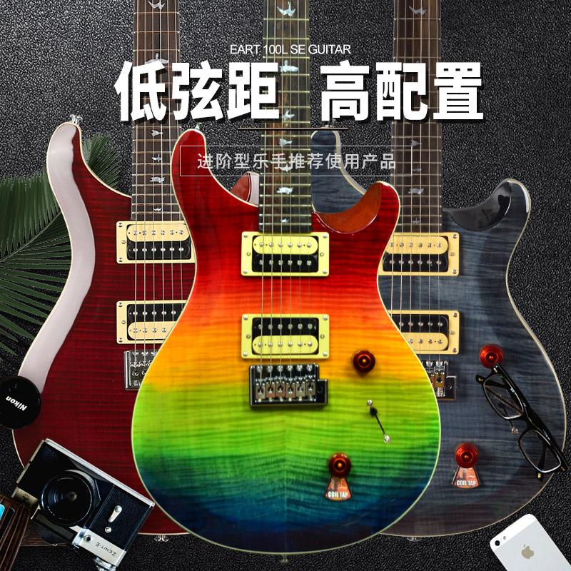雅特24品100L电吉他金属摇滚初学入门练习电子吉它乐器效果器套餐