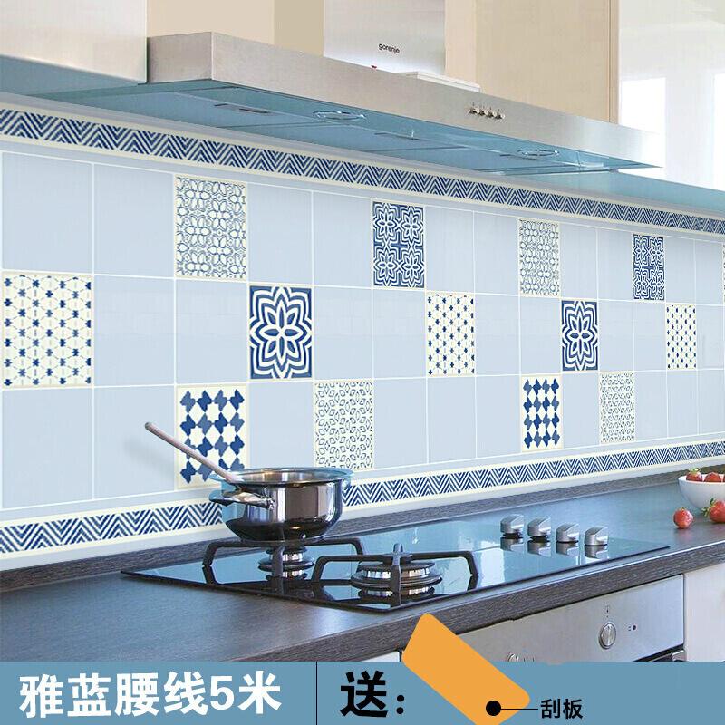 厨房贴纸防水防油自粘耐高温瓷砖墙贴防潮可裁剪抽屉垫纸