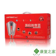 Antway LY-803D
