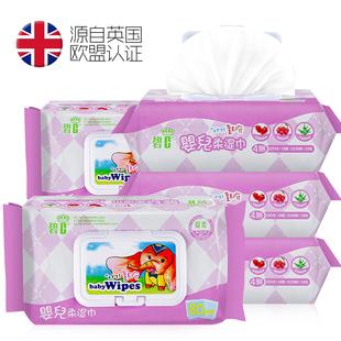 碧c婴儿湿巾纸手口屁湿巾宝宝新生幼儿80抽片5包带盖专用100批发