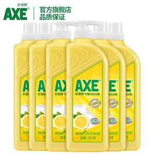 香港AXE斧头牌柠檬护肤除菌洗洁精1.01kg*6瓶 家庭装小瓶大桶家用
