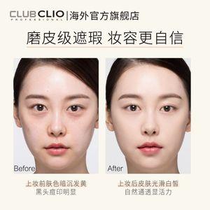 CLIO珂莱欧新款魔镜二代气垫bb霜网红女遮瑕持久保湿滋养粉底液2