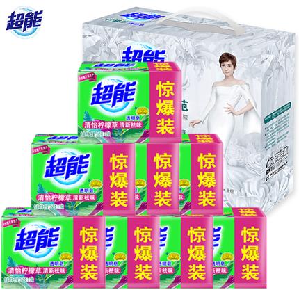 孙俪礼盒装超能柠檬草香透明皂200g*2*8组 洗衣皂/肥皂