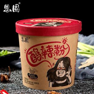 思圆  酸辣粉 146gx6桶网红经典包装 天然红薯粉条 秘制陈醋